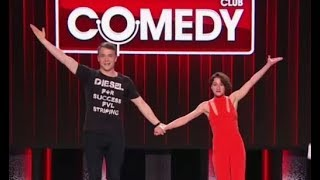 Comedy club на тнт / Ksenia Osnovina & Konstantin Chistikov