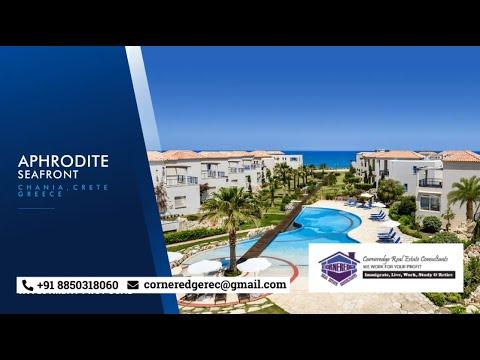 Aphrodite Seafront II Chania Crete, Aphrodite Seafront II Greece, Greek Investment Program,