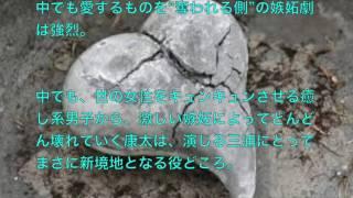 """このビデオの情報『奪い愛』三浦翔平の""""壊れっぷり""""が話題."""