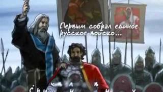 Великий князь Дмитрий Иванович Донской