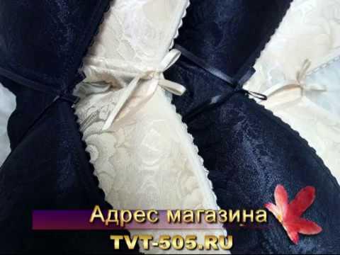 Магазин белья больших размеров в Ростове-на-Дону!