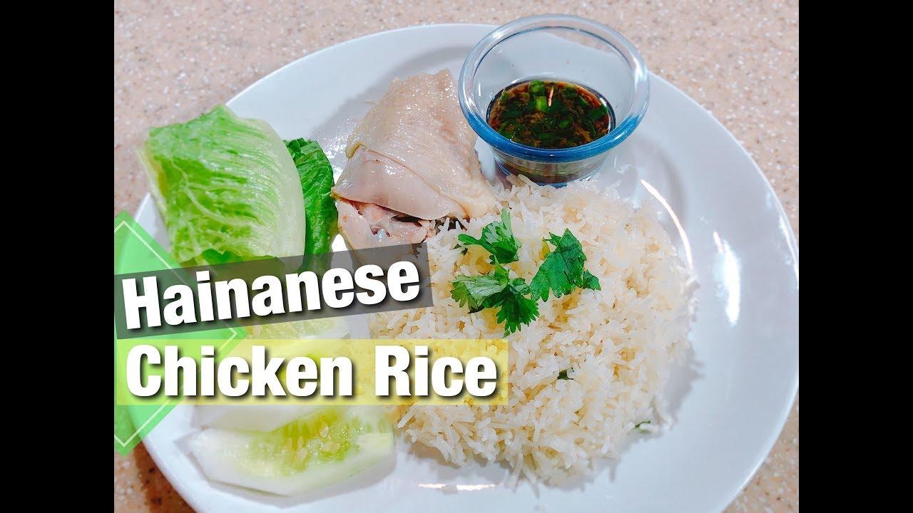 how to make hainanese chicken rice chilli