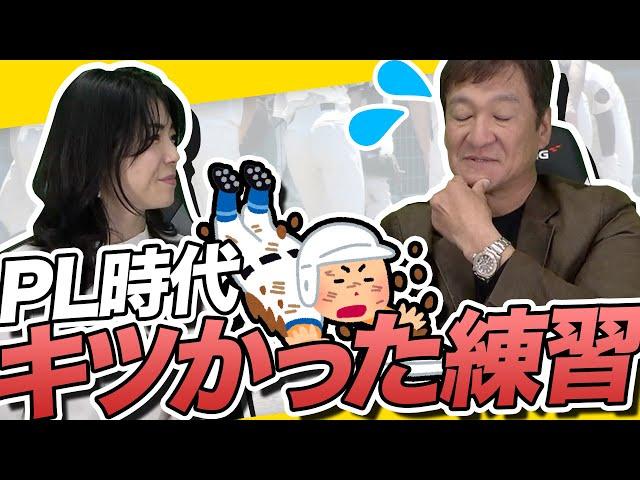 篤史 チャンネル 片岡 片岡篤史チャンネルと高木豊チャンネルが面白いです(*^▽^*)