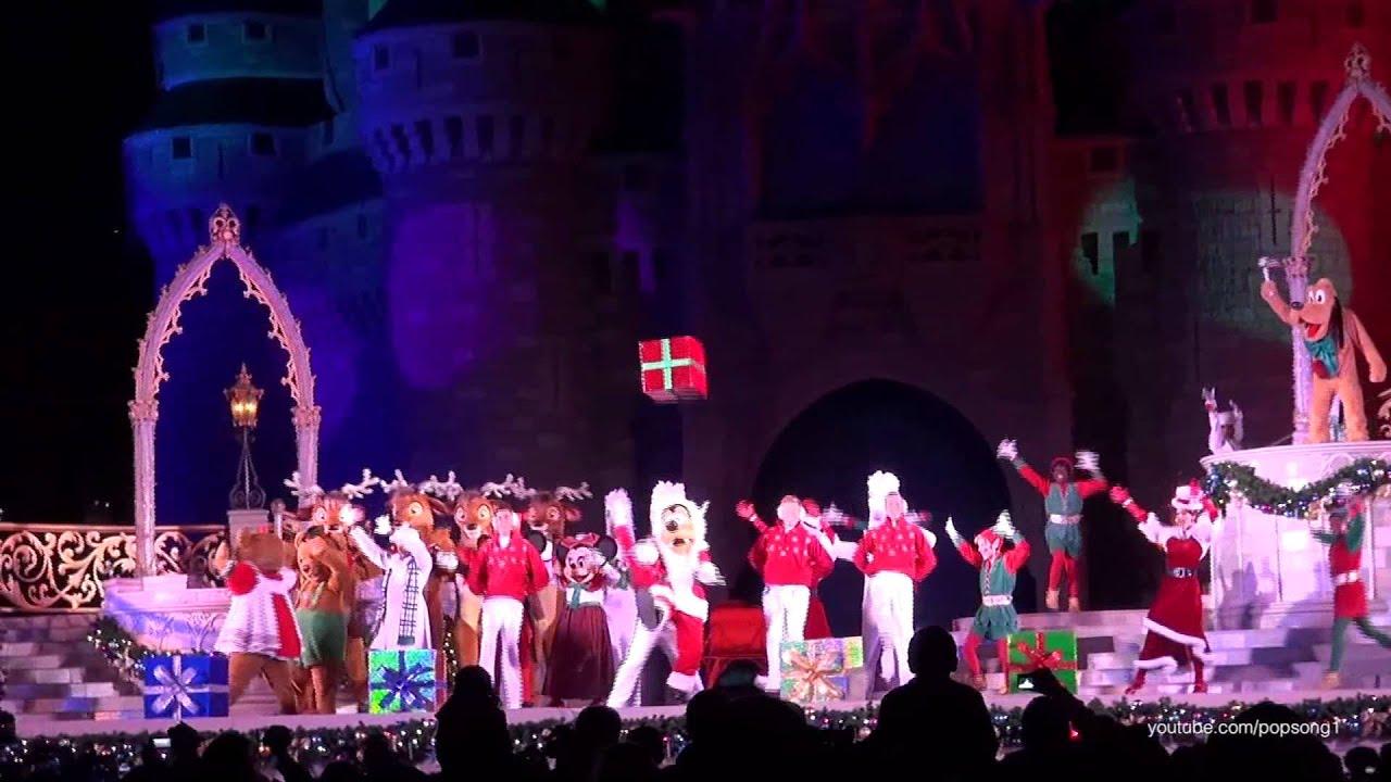Celebrate The Season Show Magic Kingdom Mickey 39 S Very