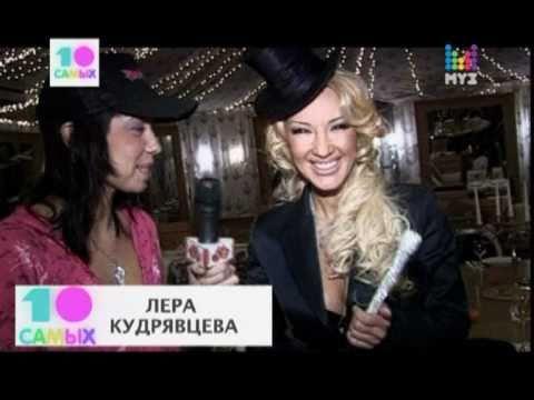 10 самых звездных причесок: Лера Кудрявцева