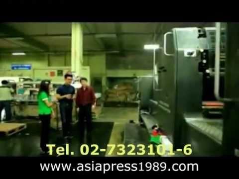 JCI : SME.ธุรกิจโรงพิมพ์ ส.เอเซียเพรส  (1/3)