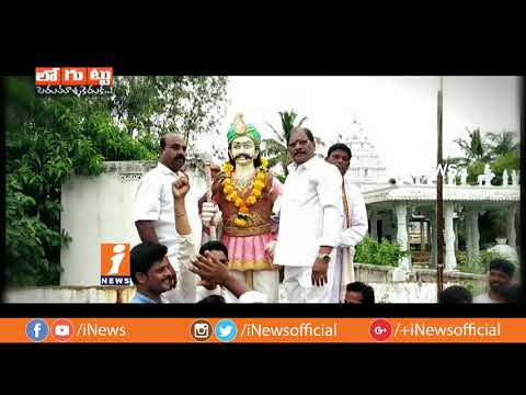 Why Caste Politics In Srikakulam For Next Election? | Loguttu | INews