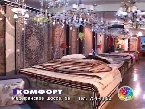 Мебель купить в минске недорого в интернет-магазине domovoy. By. Каталог мебели в беларуси с ценами, фото и условием доставки. Продажа мебели по номеру +375 44 510 01 64.