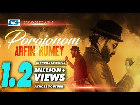 Porojonom   Arfin Rumey   Mohon   Tania   Nirab   Bangla Hits Music Video