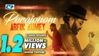 Porojonom – Arfin Rumey Video Download