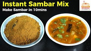 Instant Sambar Mix | Instant Sambar Mix Recipe | How to make Instant Sambar By Hyderabadi Ruchulu