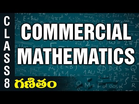Commercial Mathematics | 8th Class Mathematics