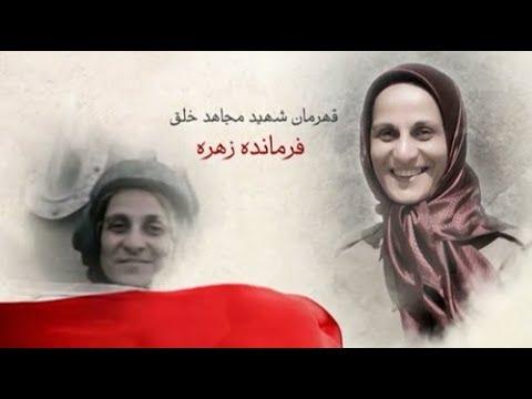 درخشش مقاومت در برابر خیانت و جنایت علیه بشریت - قتلعام اشرف - ۱۰شهریور ۱۳۹۲