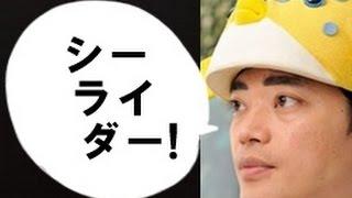 チャンネル登録はコチラ⇒ http://ur0.work/D0Ea さかなクンが東京ディズ...