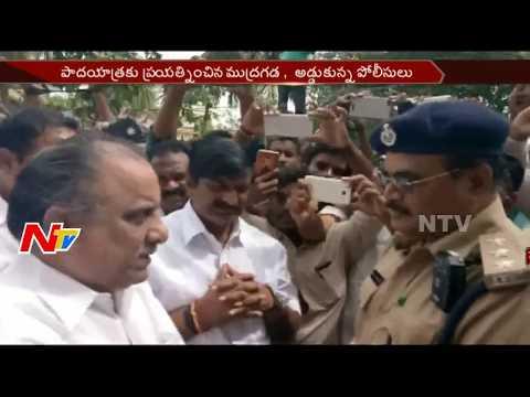 Police Interrupts Mudragada Padayatra