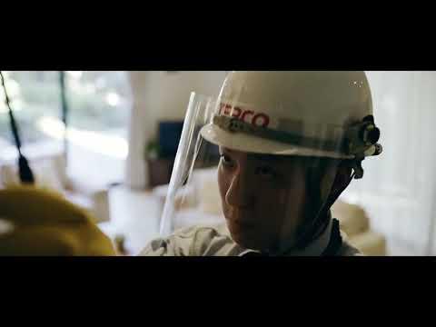 TEPCO(東京電力)ブランドムービー ~よりそう人がいる篇~