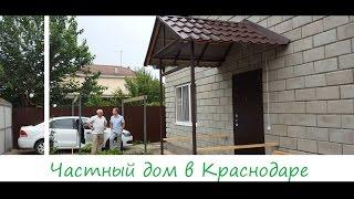 видео Как и из чего построить дом или коттедж