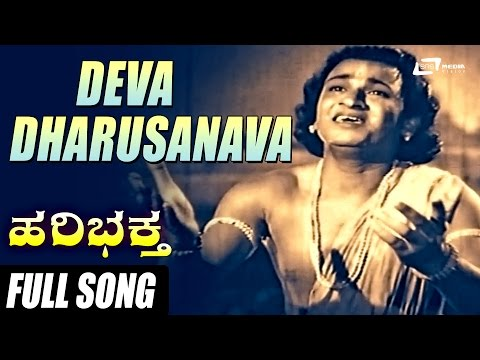 Ghantasala (Singer) Songs