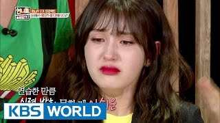 Song part audition! Somi cries as she can