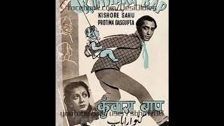 Kunwara Baap / Bachelor Father 1942: Chaay piyogi raani aao chaay (Kishore Sahu, Pratima Dasgupta)