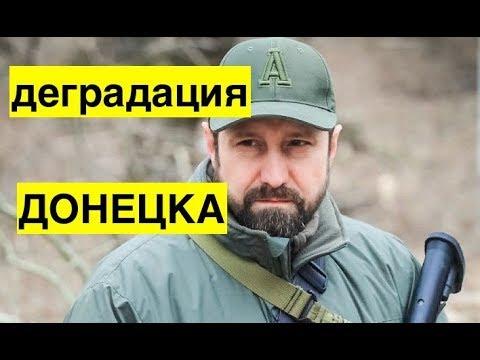 Ходаковский признал, что