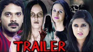 Saaya Ek Pyar Ka | 2019 Official Trailer | Horror Movie | New Released Full Hindi Dubbed Movie