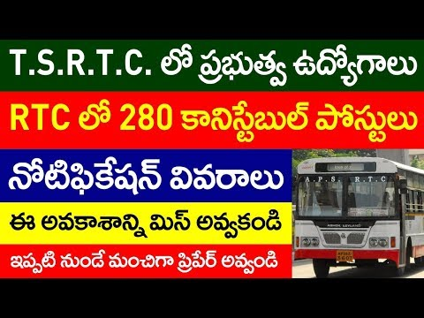 TSRTC 280 Posts Recruitment Notification 2018 Official RTC Constable Update New Job Search