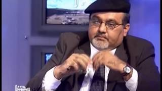 Urdu: Hijrat (Program 3 about Learning New Languages) Islam Ahmadiyya