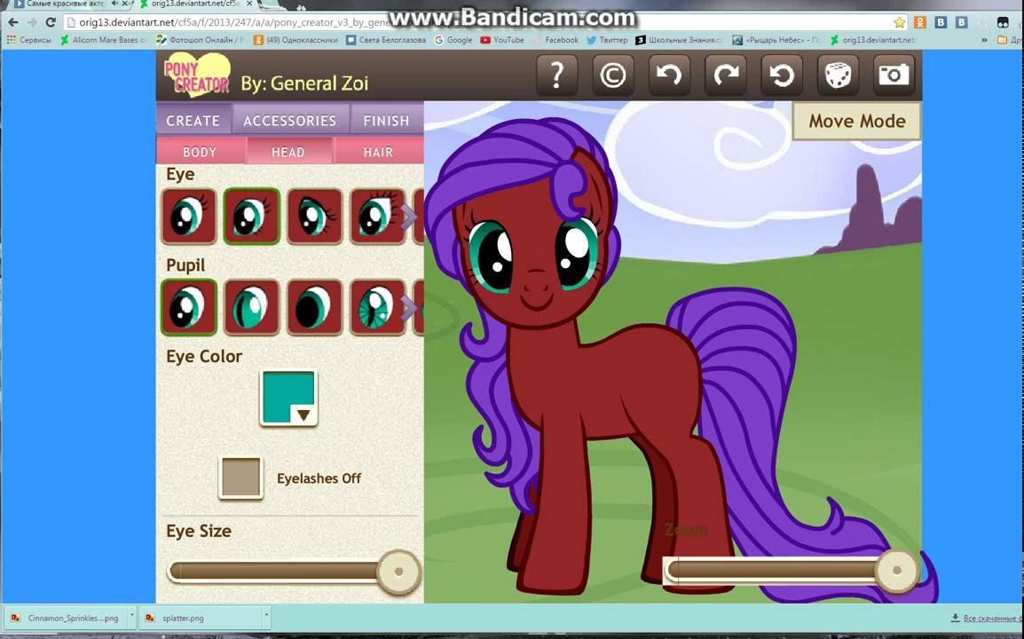 Пони креатор v3 с новой причёской free играть