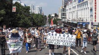 Протесты в Хабаровске в поддержку Сергея Фургала продолжаются. Live 04.08.2020