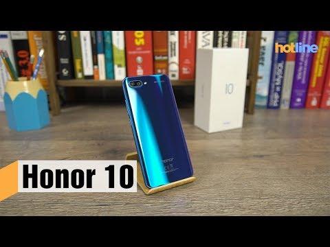 Honor 10 — обзор смартфона