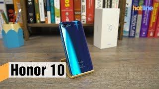 Honor 10 — огляд смартфона