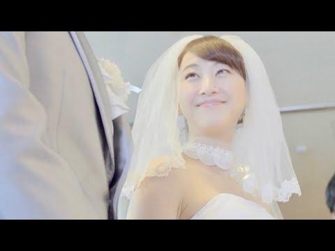 新婦・松井玲奈の結婚式を成功させるのは早見あかり!?/映画『女の機嫌の直し方』予告編