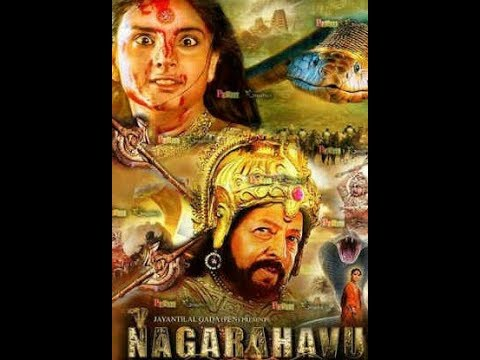 Naagvanshi 2017 Hindi Dubbed Download Link