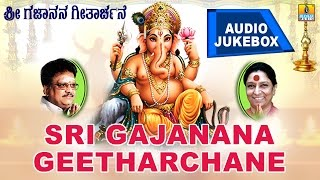 Sri Gajanana Geetharchane | Audio Jukebox I Rendered by S.P Balasubramnayam, S.Janaki