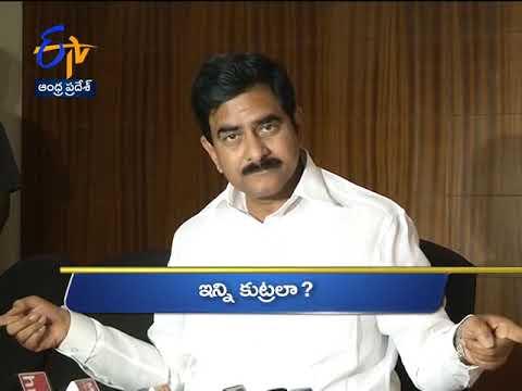 Andhra Pradesh   17th March 2018   Ghantaravam   5 PM   News Headlines