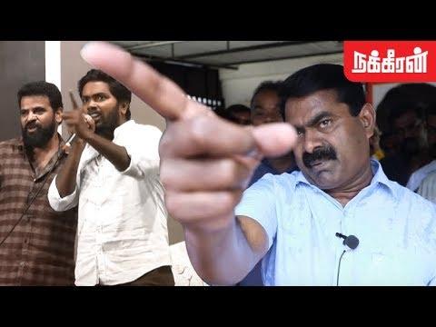 அன்றைக்கு ரஞ்சித் எங்க போனாரு ? Seeman blast speech | Ameer & Pa.Ranjith conversation issue
