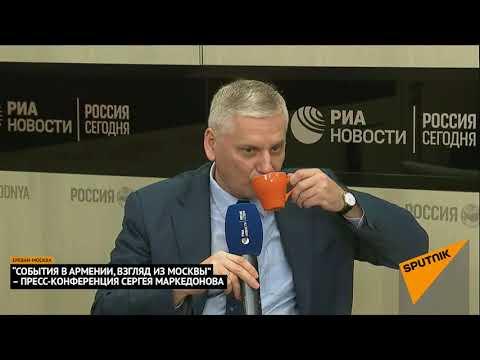 Какими видятся события в Армении российским политологам - рассказал Сергей Маркедонов
