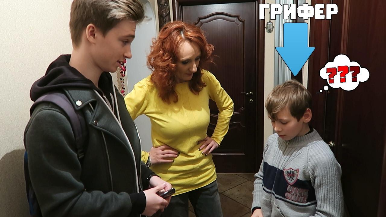 Мамочка поймала сына за фото 294-133