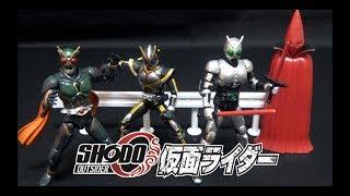 やっぱシャドームーンだね!SHODO-O(アウトサイダー)仮面ライダー全5種レビュー アナザーアギトはジオウ編のアナザーアギトではございません!