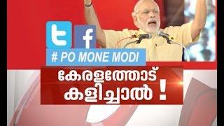 News Hour 11/05/16 #Po MoneModi Modi's comparison of Kerala with Somalia controversy