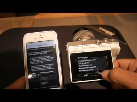 การเชื่อมต่อWIFIกล้องCanon EOS M10กับFaceBook