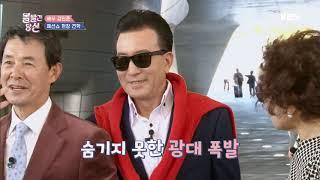 볼 빨간 당신 -  갑자기 분위기 쭈니형★ 패션위크에서 만난 연예~~인!  20181218