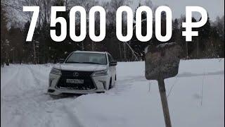 LEXUS LX 570 2019. ТЕСТ ДРАЙВ