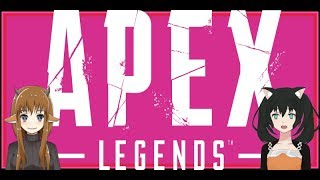 [LIVE] [APEX LEGENDS]ゆらちちゃんとAPEX初見