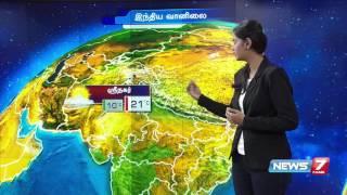 Weather Forecast | 30-03-2016