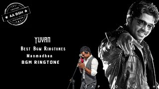 Manmadhan Bgm Ringtone | Yuvan Best Bgm Ringtones | Manmadhan Mass Bgm Whatsapp Status | AA BGM