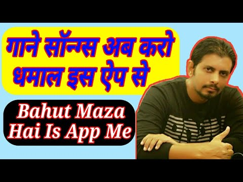 Best App For Songs | New App New Songs | Hindi Movie Songs | Latest Hindi Songs | Bollywood Songs!..