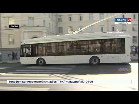 Из Чебоксар в Новочебоксарск пустят троллейбусы