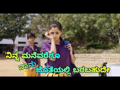 kannada new whatsApp status song ninna manevaregu kannada status movie  raavan | yogi
